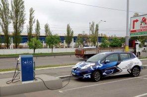 В столичном «Караване» открылась заправка для электромобилей
