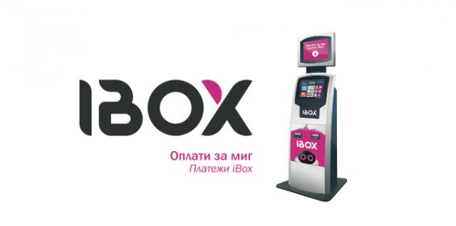 logo-ibox-rus-1