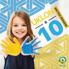Uklon заработал в 10 городах Украины + Тбилиси