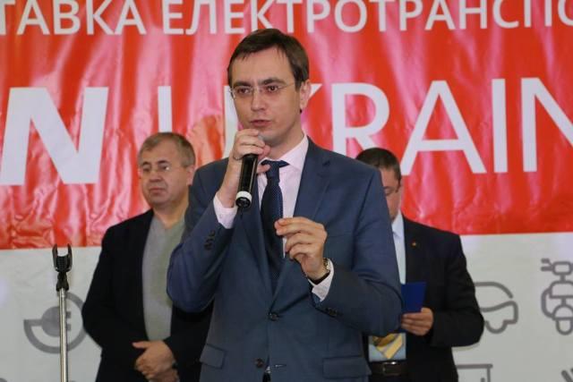 Министерство инфраструктуры Украины Омелян