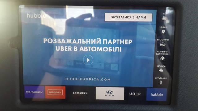 Uber в Киеве установил интерактивные мониторы в авто для пассажиров