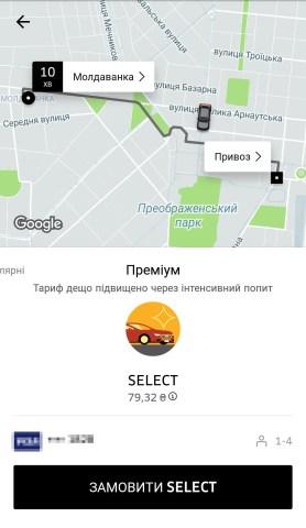 От Молдаванки до Привоза за 80 гривен: UberSELECT заработал в Одессе. Стали известны тарифы