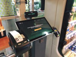 АЗК WOG заменили кассиров на терминалы самообслуживания
