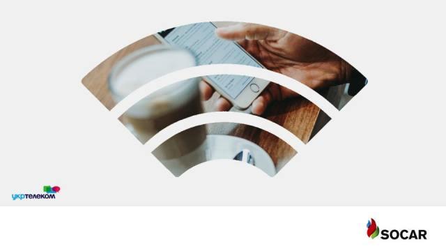 Сеть SOCAR перевела 45 заправок на высокоскоростной интернет от Укртелекома
