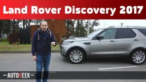 Кроссовер, который довел до слез: обзор Land Rover Discovery