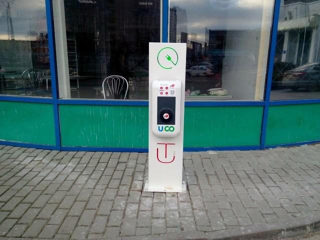 Сеть Go To-U установила четвертую бесплатную электрозаправку в Харькове