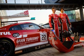 Внимание, кастинг! Nissan отбирает самых быстрых виртуальных пилотов для участия в реальных гонках