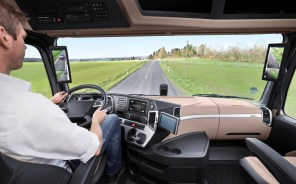 Bosch представил инновационную автооптику и обновленные системы помощи водителю