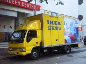 IKEA будет осуществлять доставку только на электромобилях