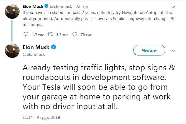 """Светофоры, знаки, круговые развязки: Маск пообещал, что новые функции Tesla """"взорвут мозг"""" водителей"""