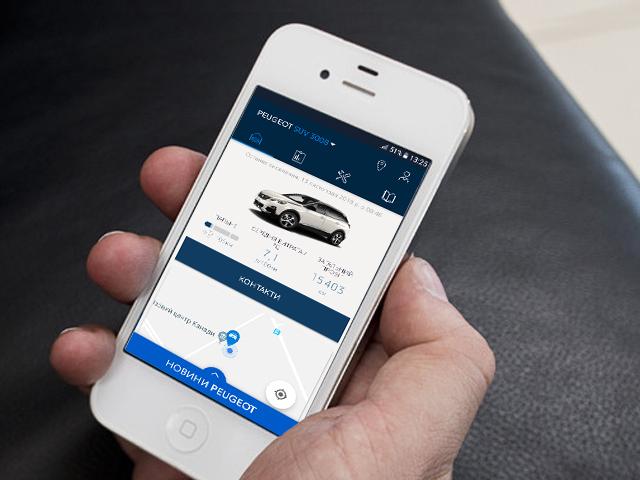 В Украине заработало мобильное приложение MyPeugeot App: как оно работает
