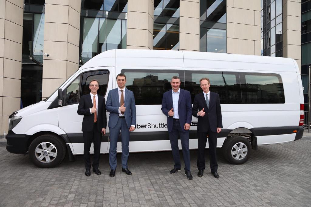 В Киеве заработал Uber Shuttle: цены и маршруты