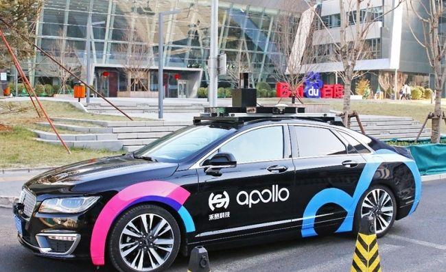 Китайські безпілотні автомобілі Baidu почнуть курсувати вулицями Каліфорнії