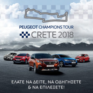 champion_tour_Crete_2018_01