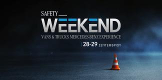 Safety Weekend_Logo