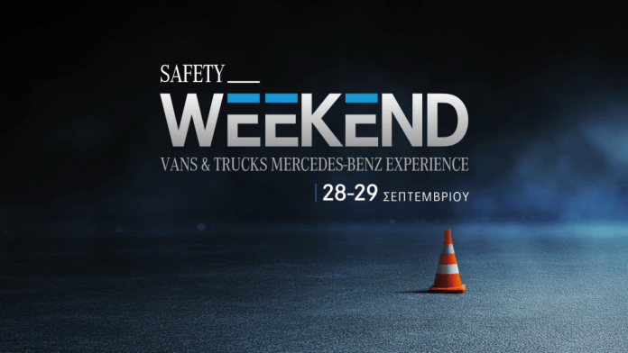 Safety Weekend_Logo