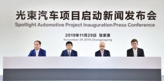 bmw-group-to-build-f