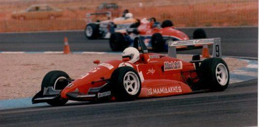 1997 F3 megara 26 10 97 04