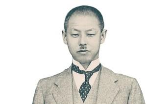Yoshisuke Aikawa USA01