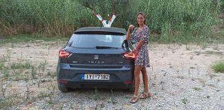 SEAT Ibiza 1.0 TGI autoholix 34