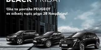Peugeot_Black_Friday_640x480