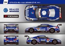 Graphic - 2021 Realize Corporation ADVAN GT-R