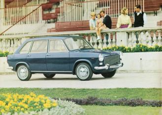 1964 το Autobianchi Primula