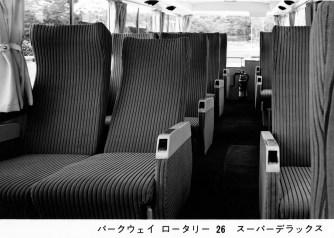 1974_Mazda_Parkway_int_01