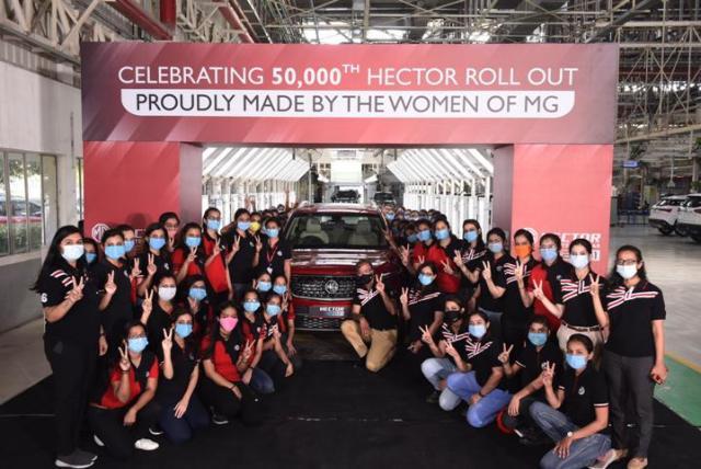 MG All Women Plant