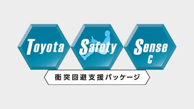 Toyota Safety Sense C