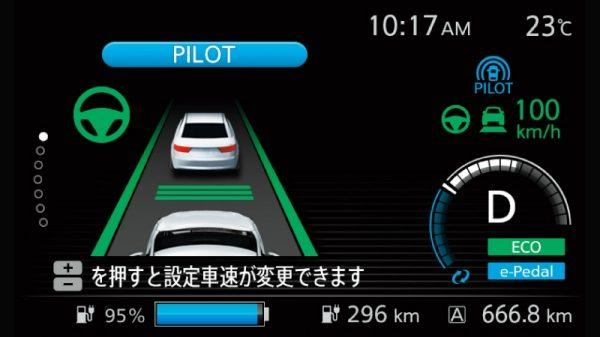 自動運転技術「プロパイロット」