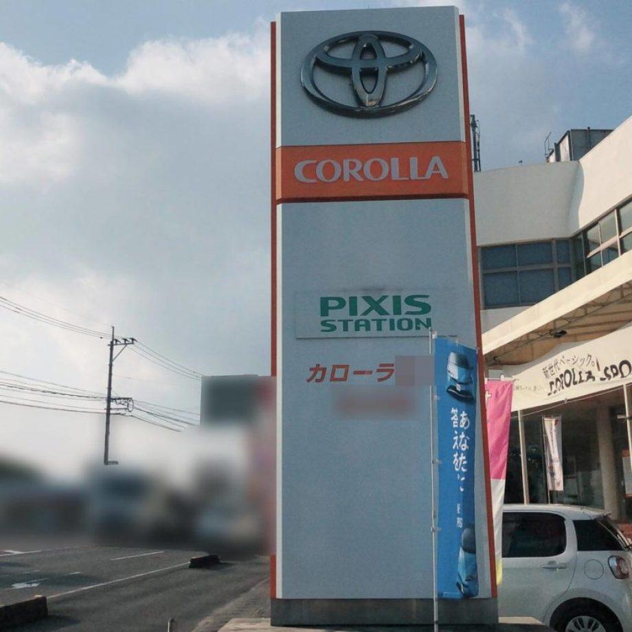 トヨタカムリ