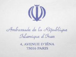 Lettre de l'ambassade d'Iran