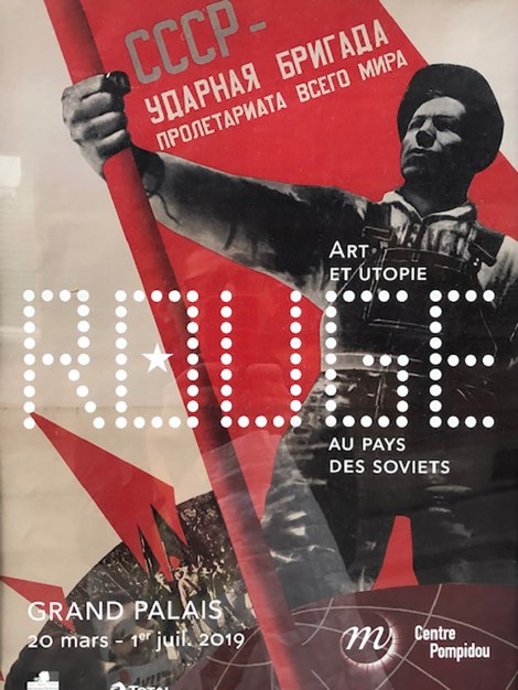 Rouge ! art et utopie au pays des soviets