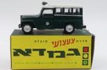 Gamda Willys jeep vitré police isralélienne avec sirène