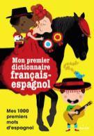 méthode pour apprendre l'espagnol