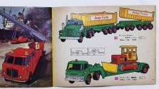 Matchbox camions GB (Merryweather et Ford) et US (Dodge)