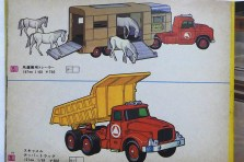 Matchbox camions GB (Scammell) et US (Dodge)