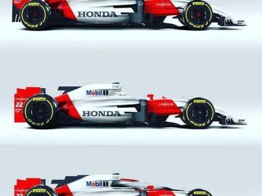 F1 2017 v6