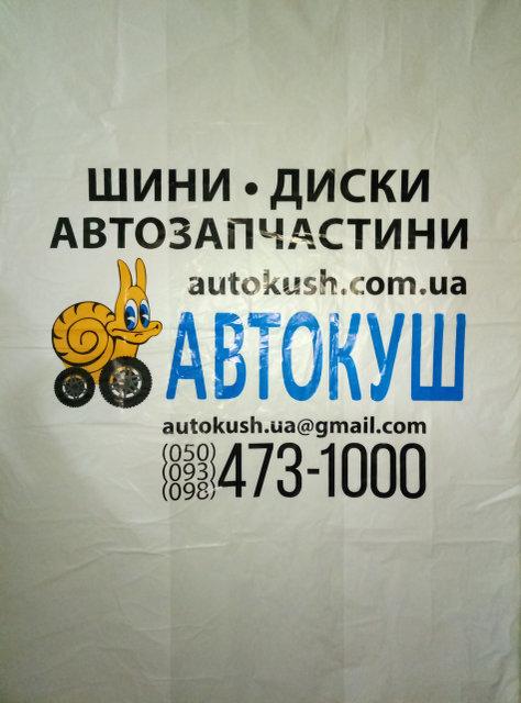 Пакети для шин