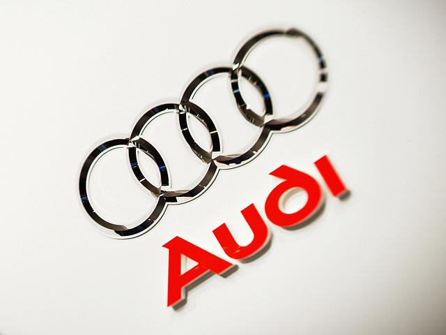 Audi Logó, Jelvény