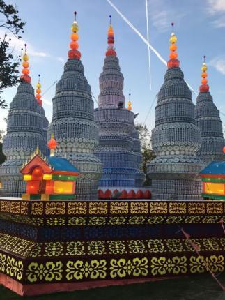 lanternasia pagoda only