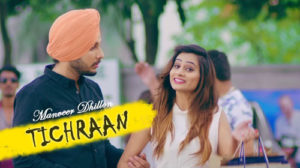 TICHRAAN LYRICS – MANVEER DHILLON