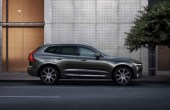 2021 Volvo XC60 Changes Exterior