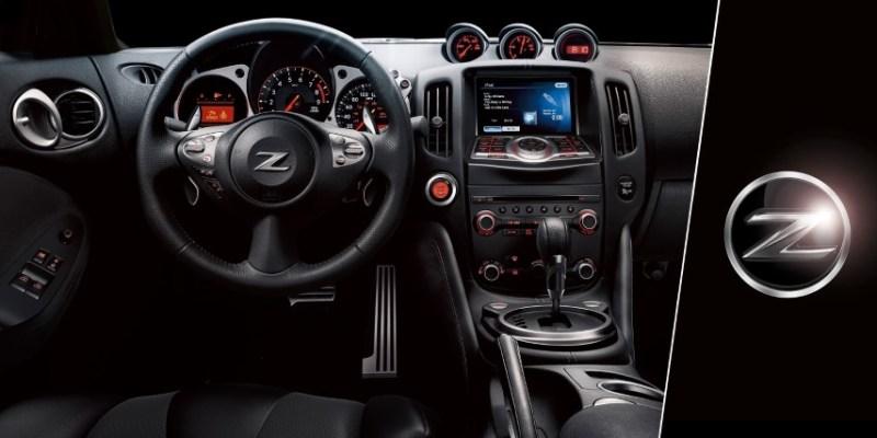 2022 Nissan 400Z Interior Sporty