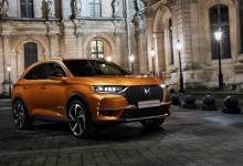 Photo of El DS 7 Crossback llegó a la Argentina