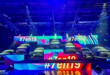 Photo of Chevrolet lanzará siete nuevos modelos en 2019