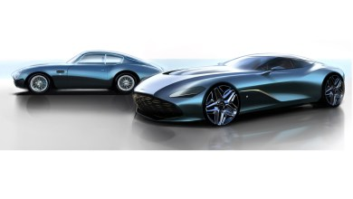Photo of DBZ Centenary Collection: La unión entre Zagato y Aston Martin
