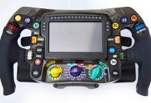 Photo of Así funciona un volante de Fórmula 1