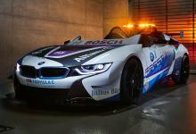 Photo of BMW i8 Roadster Safety Car: El bello AS de la Fórmula E